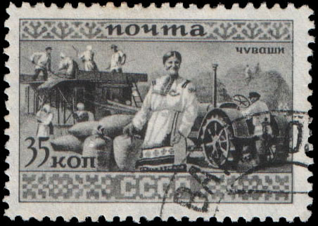 Stamps of the Soviet Union, 1933-431