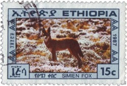 Simien Fox Stamp (1987)