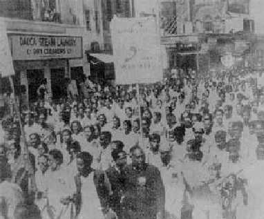 1952 Bengali Language movement