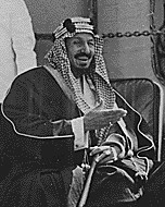 Ibn Saud Facts For Kids