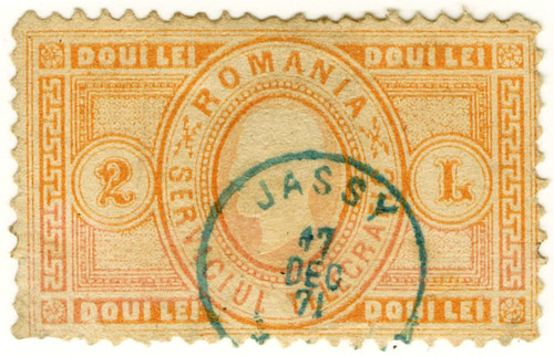 Romania 2L 1871 telegraph stamp used Jassy
