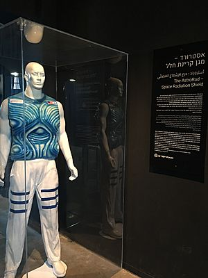 AstroRad Exhibit