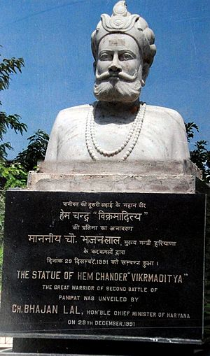 Statue of Hem Chandra Vikramaditya at Panipat