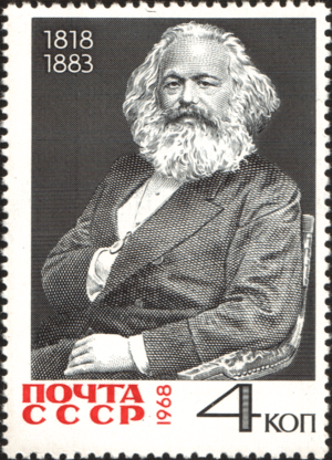 The Soviet Union 1968 CPA 3627 stamp (Karl Marx)