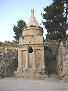 Tomb of Avshalom in the Kidron Valley;