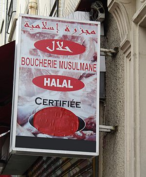Halal shop sign, Rue de Patay, Paris 13