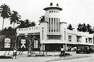 Majestic Theatre Pudu Road