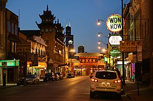 Chicago Chinatown night