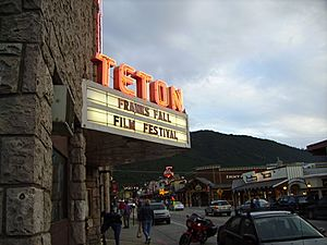 Teton Theater, Jackson Wyoming