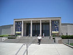 Harry S. Truman Presidential Library and Museum July 2007