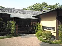 Koriyama Museum of Literature1