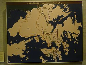 Japanese occupation of Hong Kong Facts for Kids