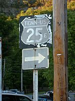 Old US 25E sign