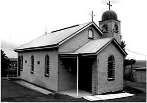 Serbian Orthodox Church circa 1980