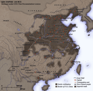 Qin empire 210 BCE
