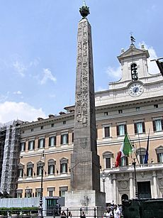 Obelisk of montecitorio arp