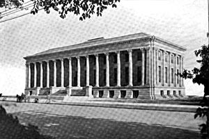 Americana 1920 Libraries - Denver Public Library