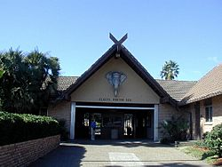 Entrance of the Gladys Porter Zoo.jpg