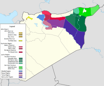 Areas under the region's administration