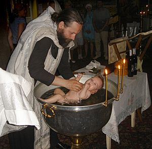 Act of baptizing
