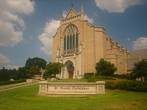 St. Mark's Cathedral, Shreveport, LA IMG 1403