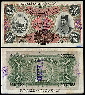 IRA-1b-Imperial Bank of Persia-One Toman (1906)