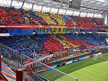 PFC CSKA Moscow supporters