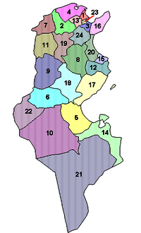 Tunisia governorates cropped