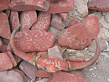 Mantras caved into rock in Tibet