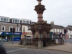 Alexandria, Smollett Fountain - geograph.org.uk - 141466.jpg
