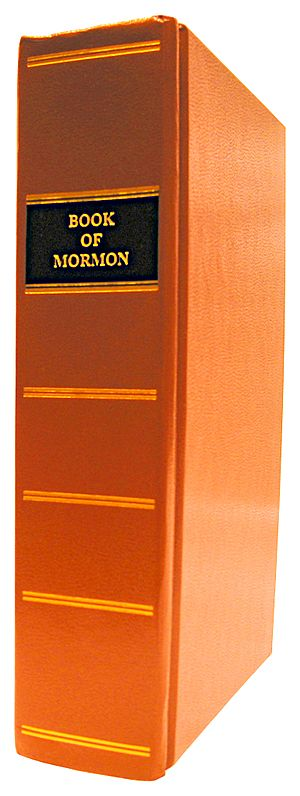 Book of Mormon 1830 edition reprint