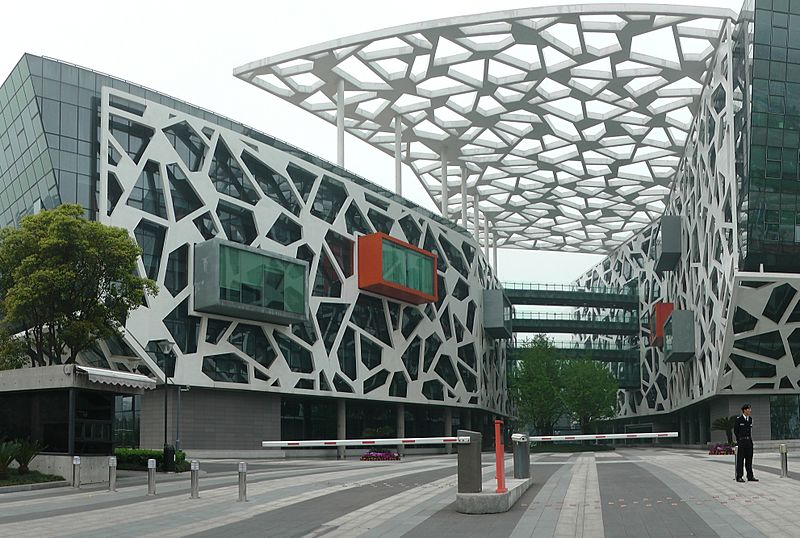 Alibaba group Headquarters (cropped)