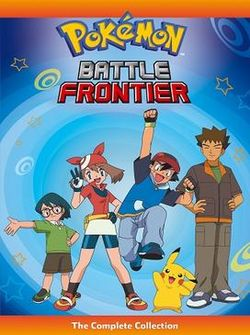 Pokémon Battle Frontier Complete Collection DVD.jpg