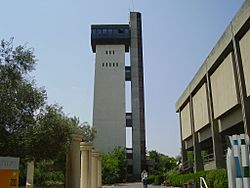 PikiWiki Israel 13187 An observation tower at Bar- Ilan University