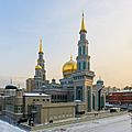 Moscow Cathedral Mosque 01-2016