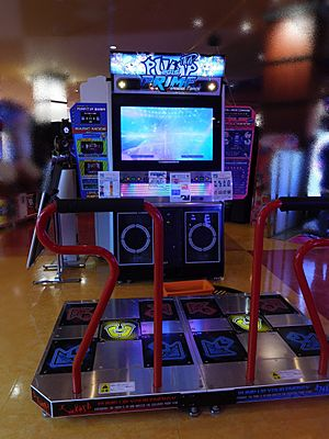 Pump It Up 2015 Japanese
