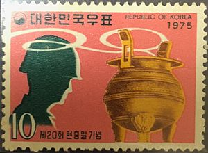 Anniversary of 20th memorial day of south korea stamp
