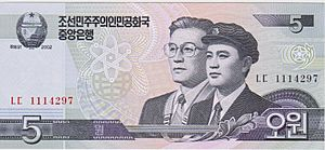HD-north-korea-5-won-2002-front