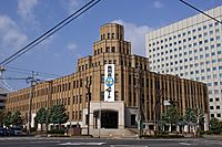Fukui District Court01b3200