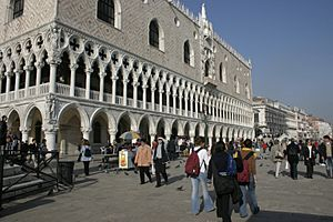 Venice - Doge's Palace - Front on the Molo