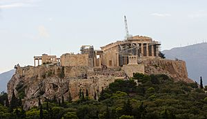 Acropolis under construction 2014