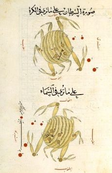 Constellation Crabe - al-Sufi