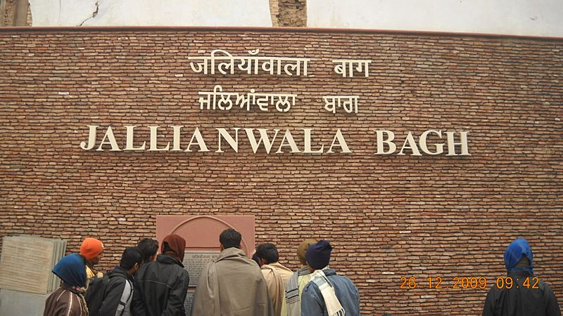 Jalianwalabag