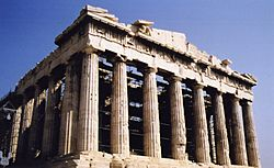 Acropolis of Athens 01361