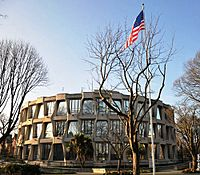 U.S. Embassy Chancery Building in Ballsbridge, Dublin 4.jpg