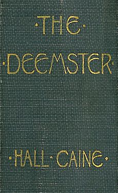 'The Deemster' by Hall Caine - Spine detail