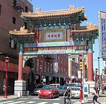 Friendship Gate Chinatown Philadelphia from east