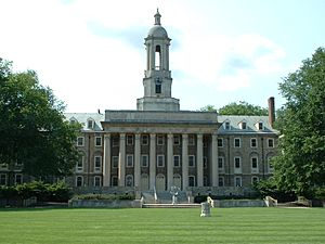 Penn state old main summer