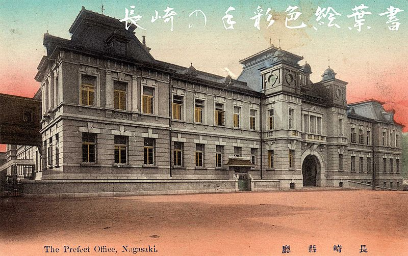 Prefect Office Nagasaki