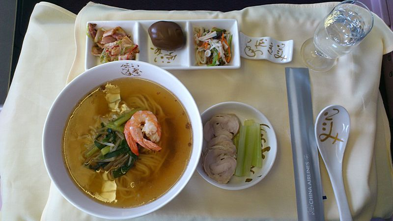 China Airlines Business Class Meal Dan Zai Noodles